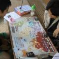 game_board_06