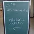 kanazawa-001