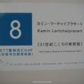 kanazawa-147