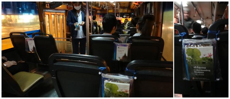 คนขับรถเมล์ กับหนังสือธรรมะ