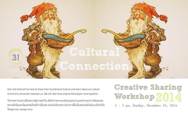 Cultural-Connection-Workshop