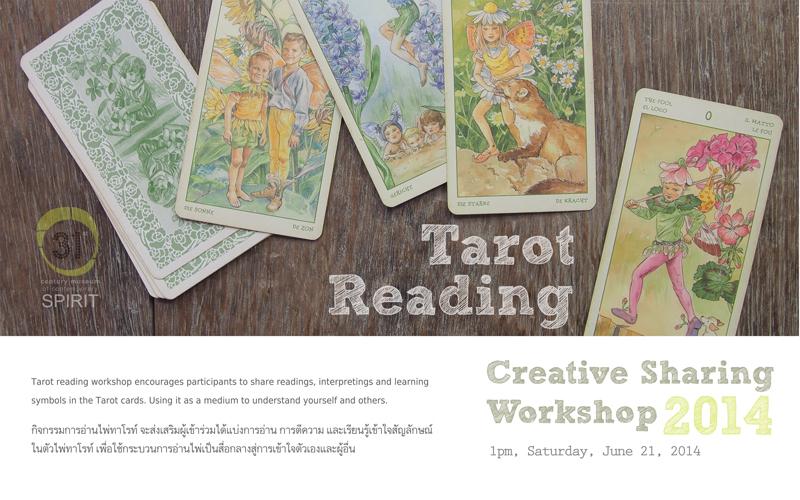 Tarot-Workshop-Poster