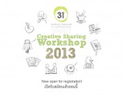Creative Sharing Workshop