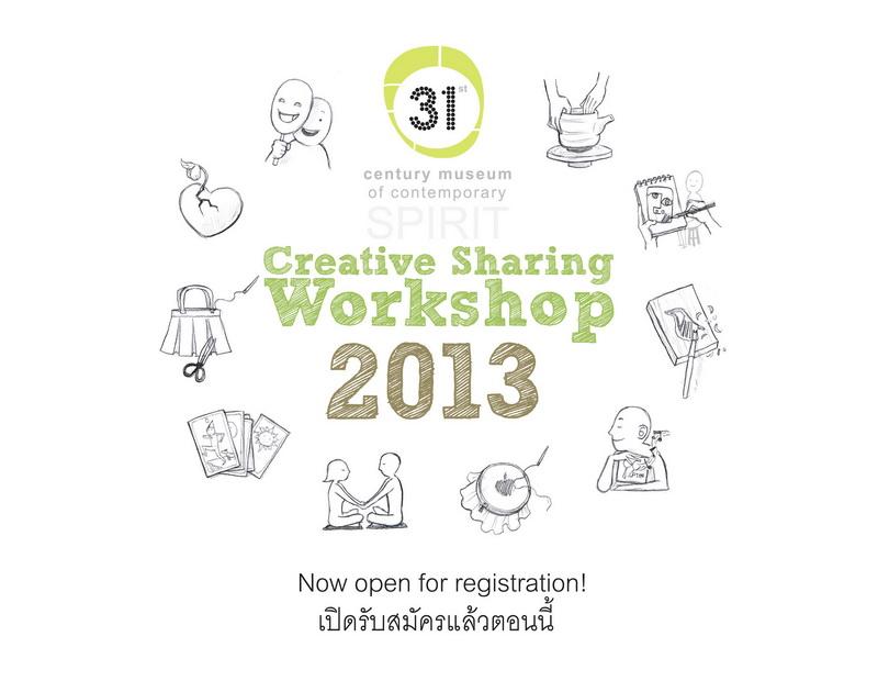Creative Sharing Workshop