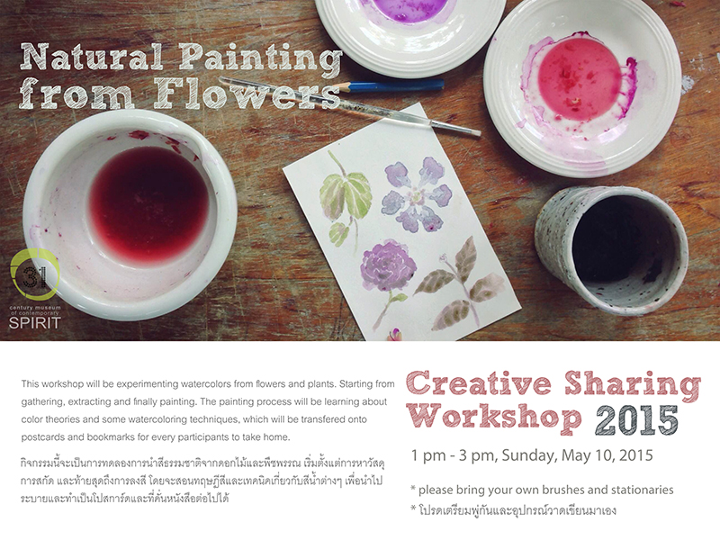 Creative Sharing Workshop 2015: Natural Painting from Flowers