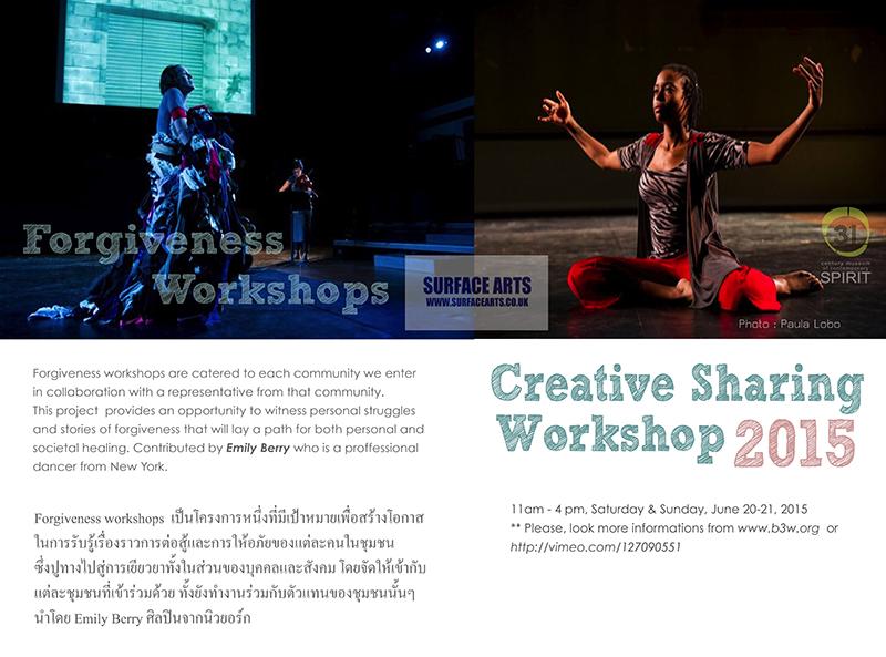 Creative Sharing Workshop 2015: Forgiveness Workshops