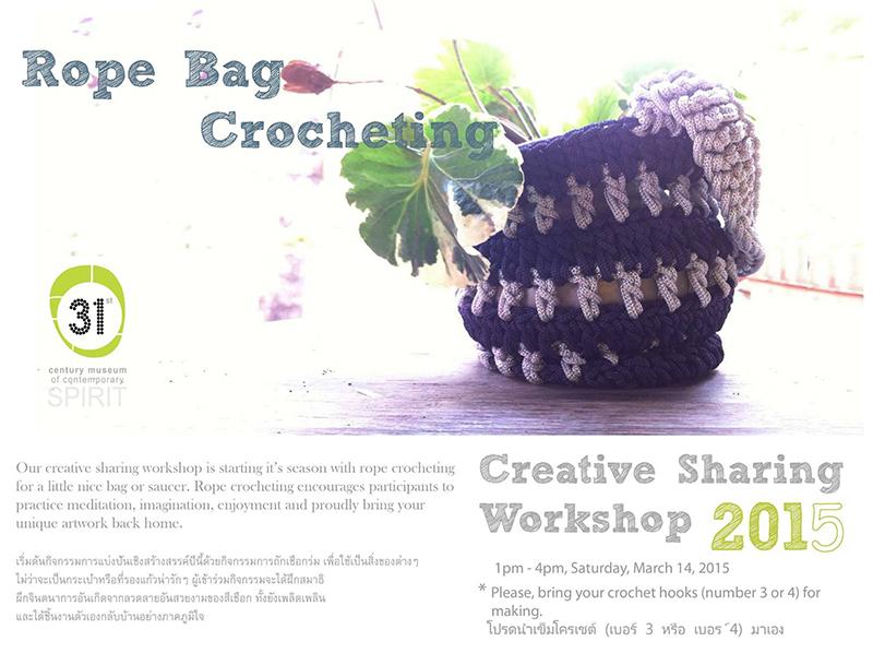 rope-bag-workshop