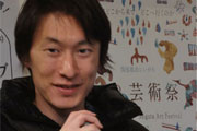 Yuta KASAHARA