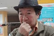 Yoshiki HOSAKA